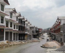 yajia-guizhou-ethnic-customs-street