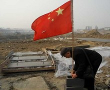 chinese flag eviction site