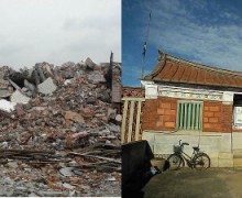 china-taiwan-historic-preservation